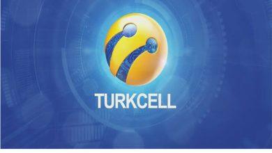 Photo of Turkcell Ücretsiz Dakika