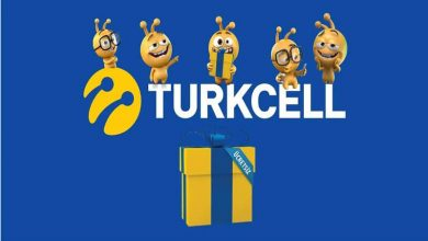 Photo of Turkcell Ücretsiz İnternet