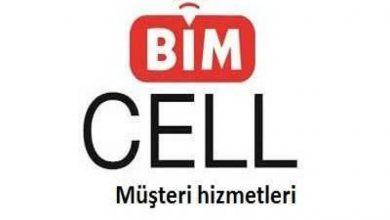 Photo of Bimcell Ücretsiz İnternet